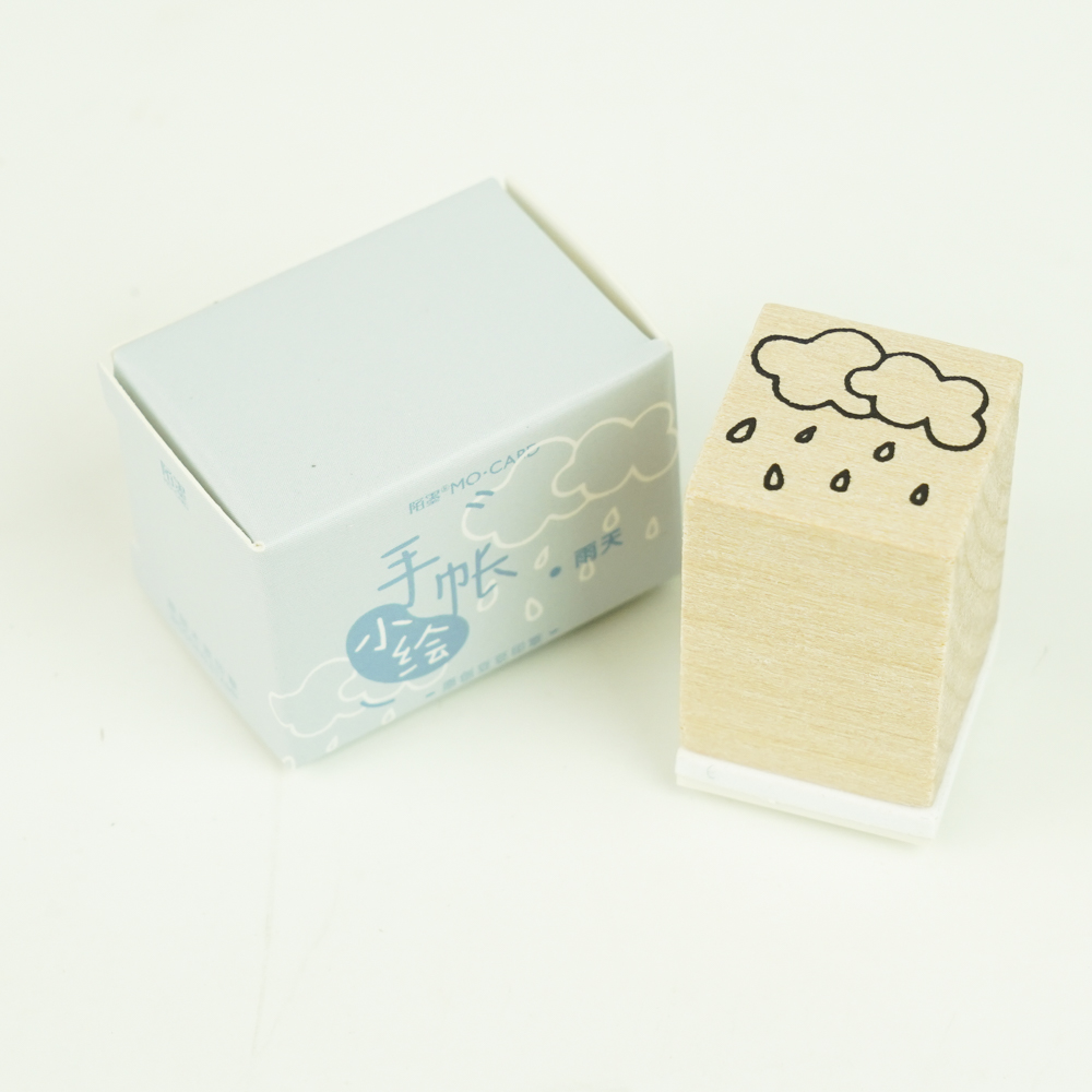 MO・CARD(陌墨) WOODEN STAMP スタンプ 手帳小絵 雨 MMK09C073