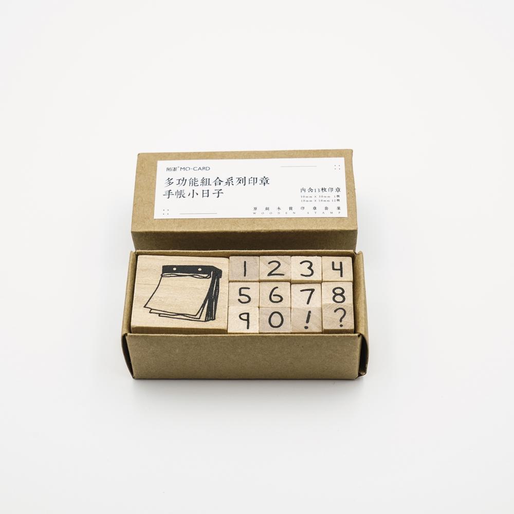 数字のスタンプセット MO・CARD (陌墨)手帳 MMK09C204
