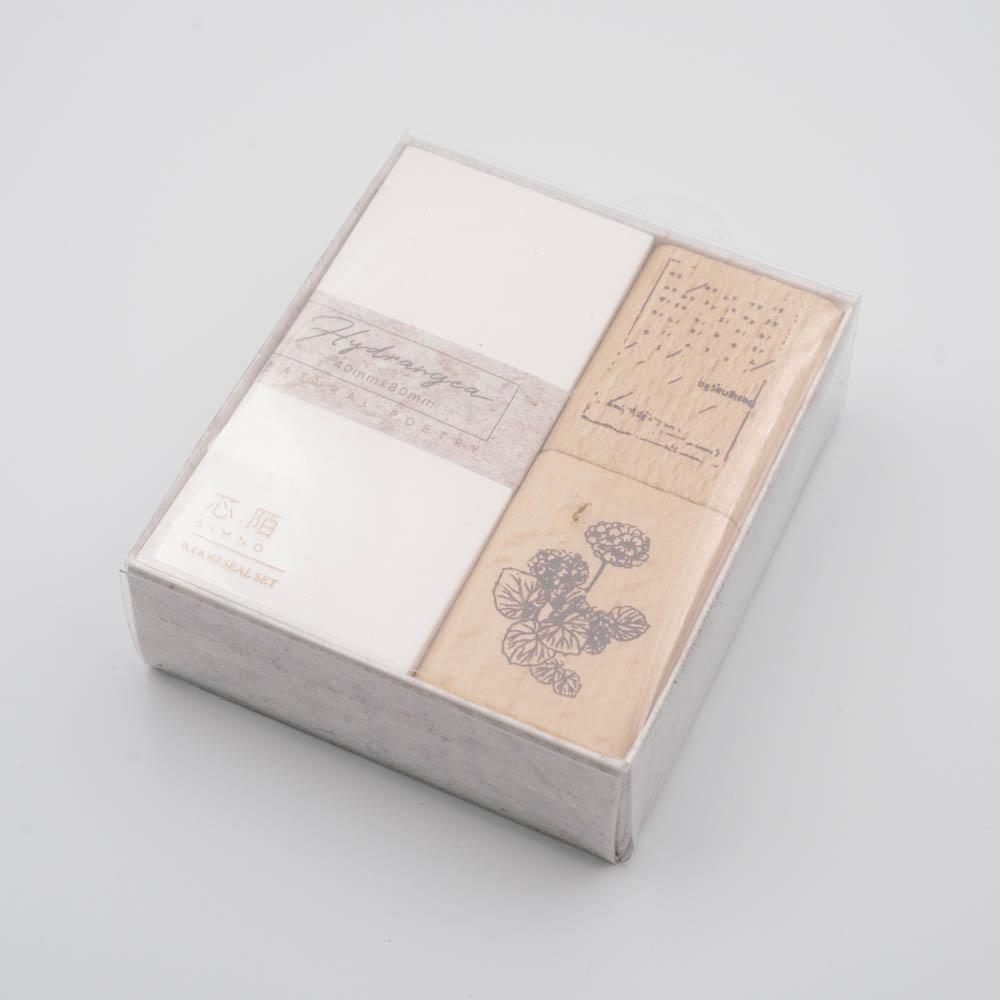 ペーパー入りスタンプセット SIMNO(芯陌) 002