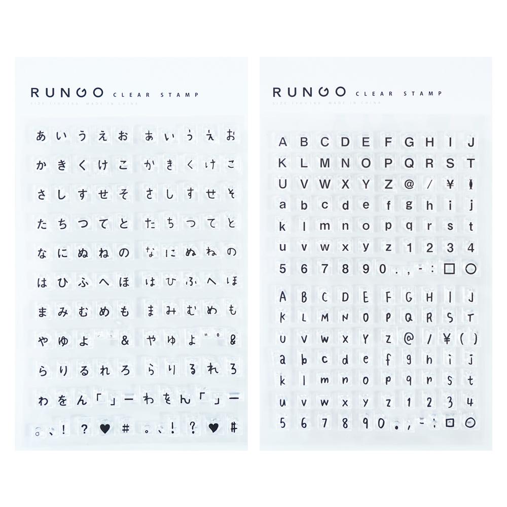 【RUNGOオリジナル】クリアスタンプ・お得な2枚セット rungo-200603