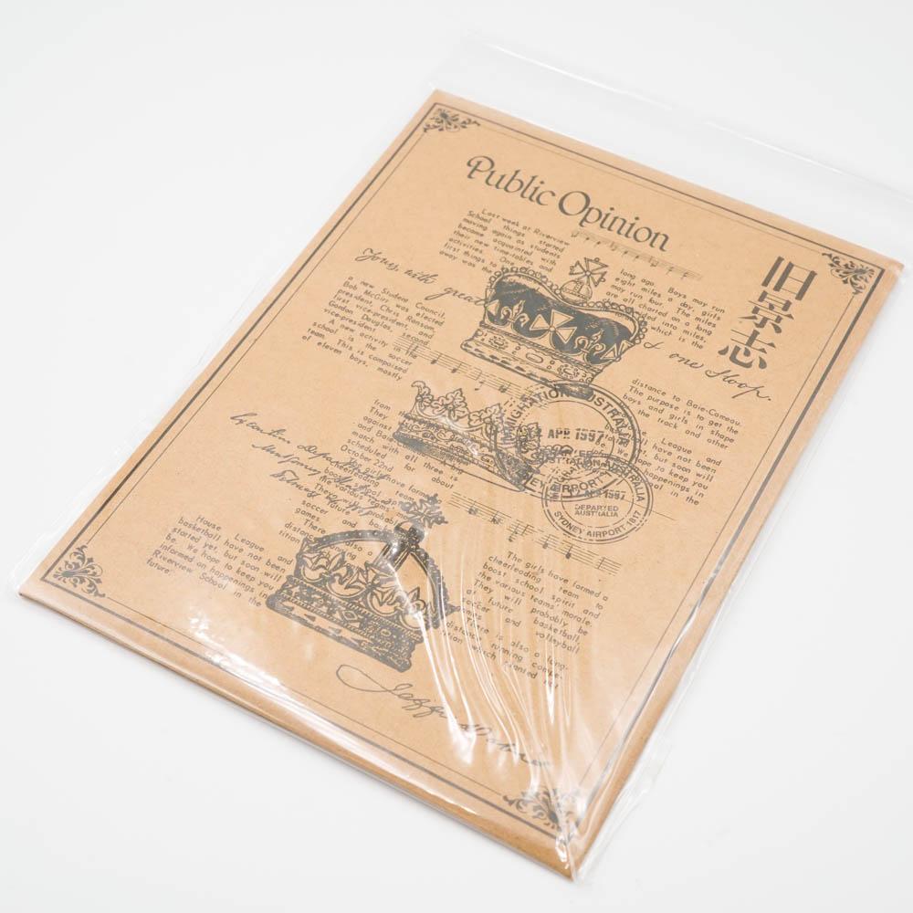 アンティークな素材紙 002