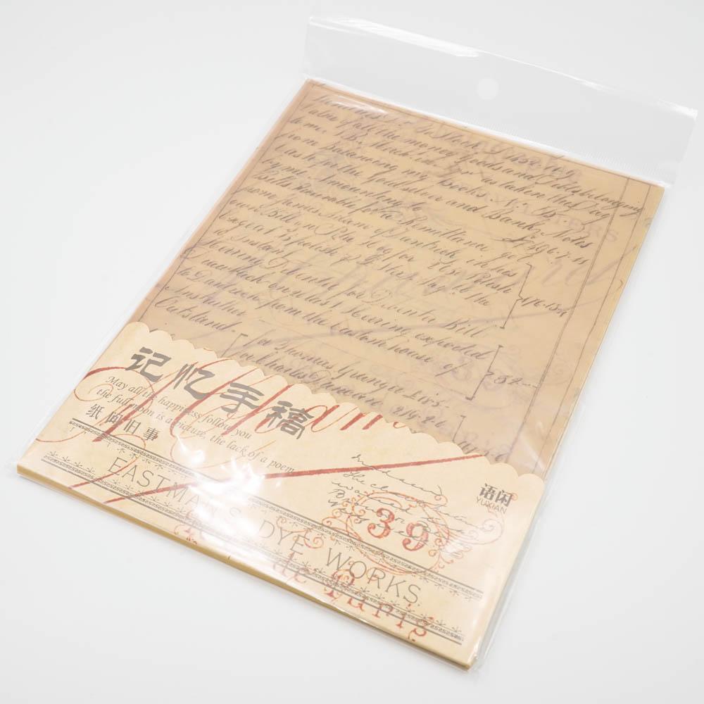 ヴィンテージな素材紙 YUXIAN 手紙