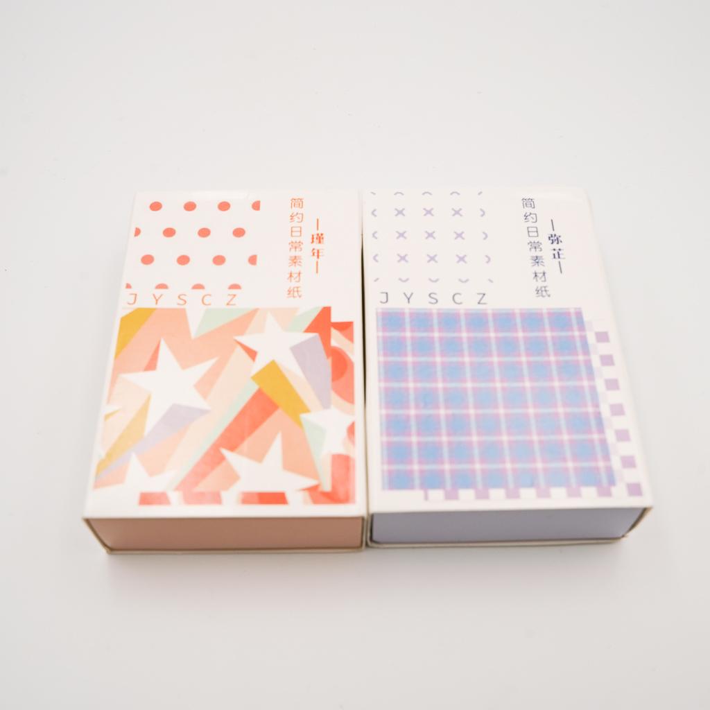 【訳あり価格】デザインペーパー BOX 2個セットB