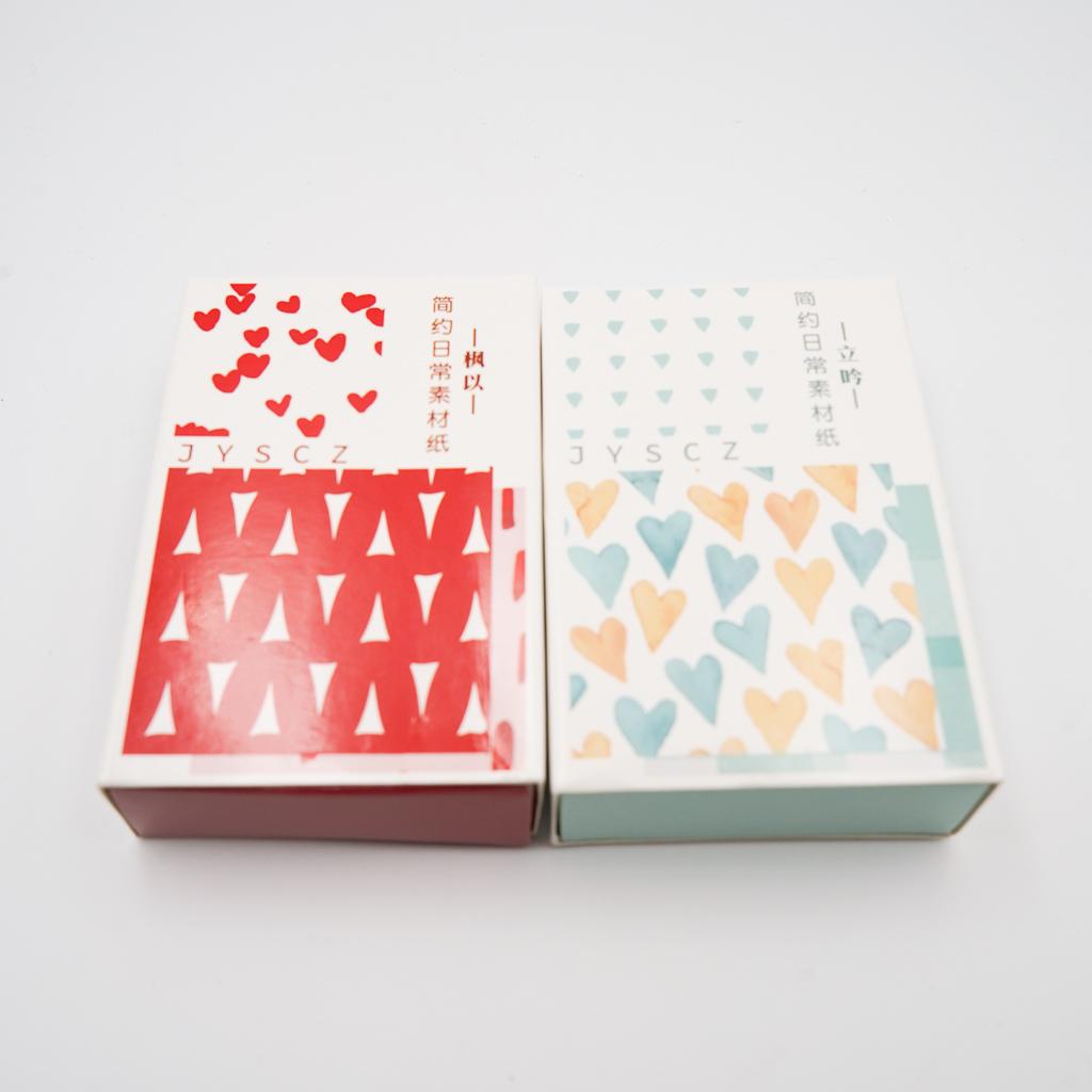【訳あり価格】デザインペーパー BOX 2個セットC