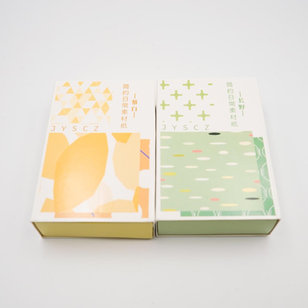 【訳あり価格】デザインペーパー BOX 2個セットD
