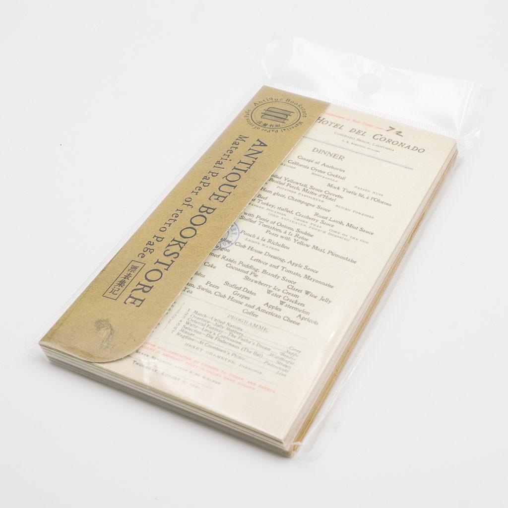 アンティークな素材紙 チケット