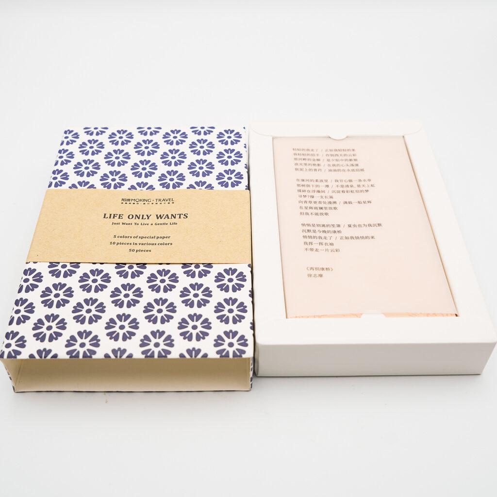 素材紙BOX special paper 007