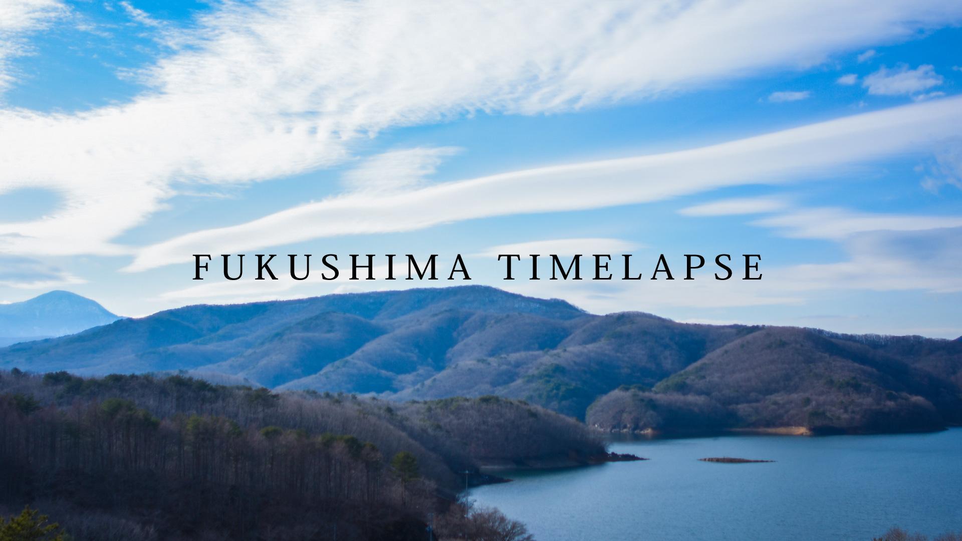 20170102fukushima