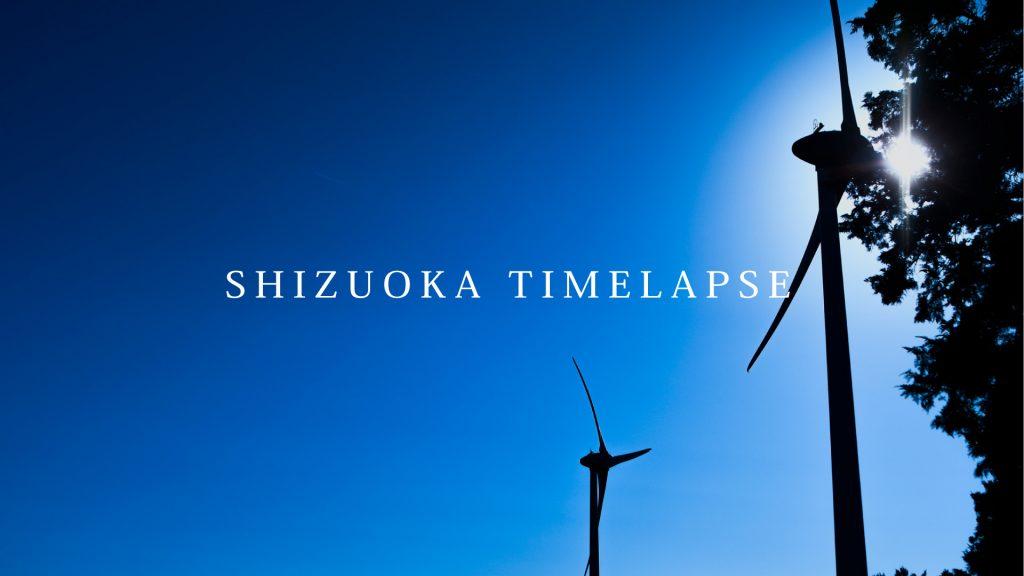 20170222shizuoka