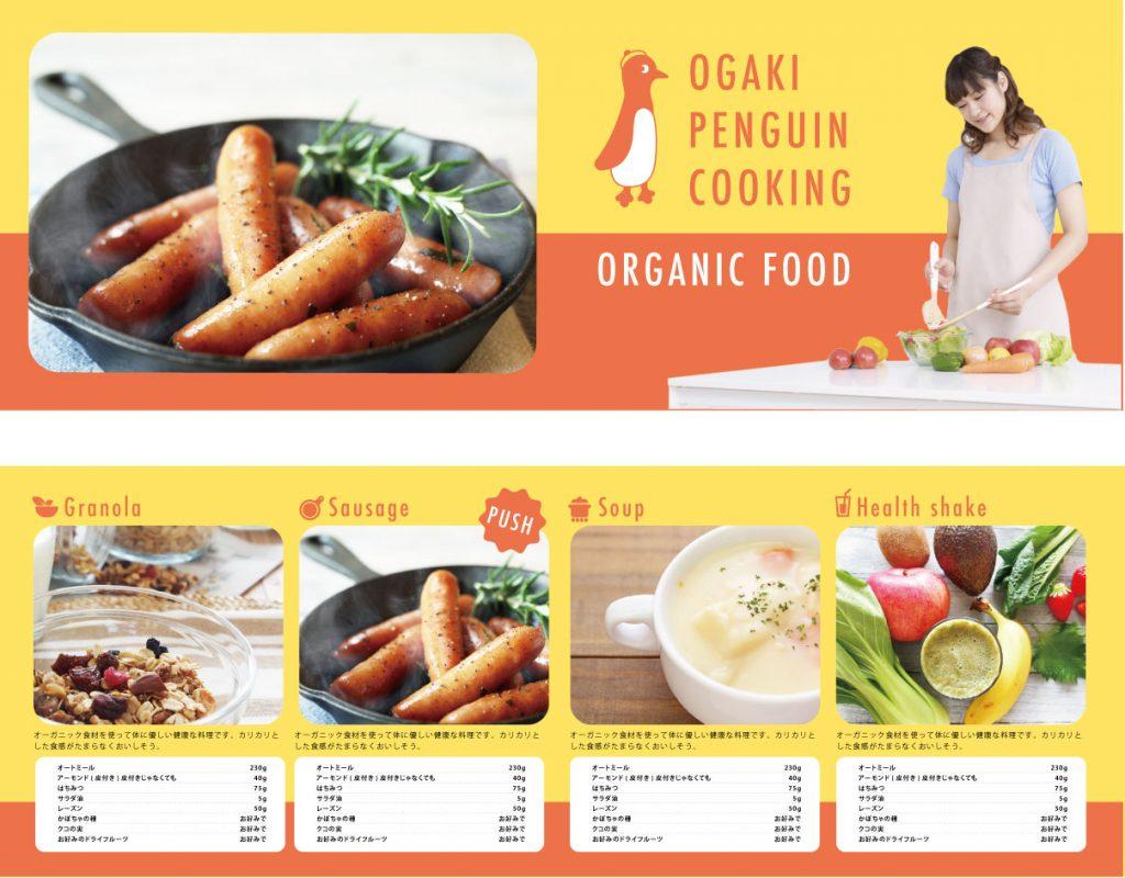p002_food