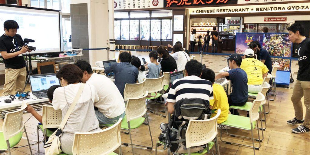 【報告】イオンモール草津と京都右京ふれあい文化会館でのワークショップ