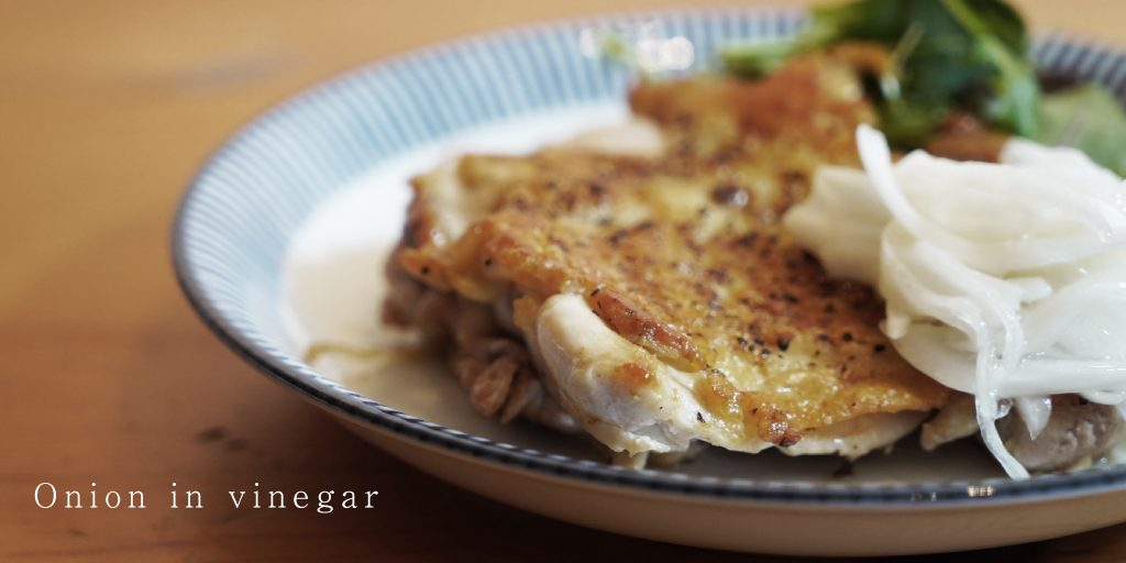 【vlog】酢たまねぎ 鶏肉と食べるとおいしい