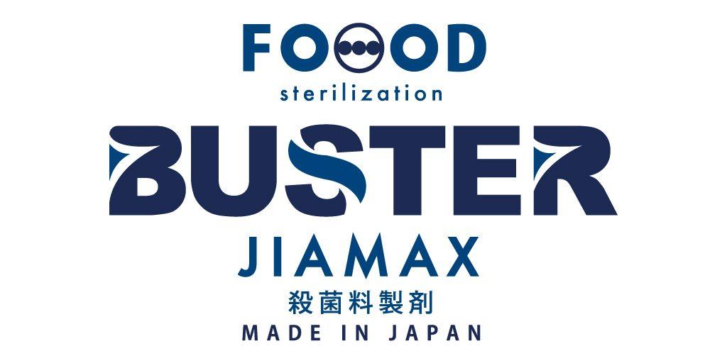 株式会社BUSTER 殺菌料製剤JIAMAXのロゴマーク制作
