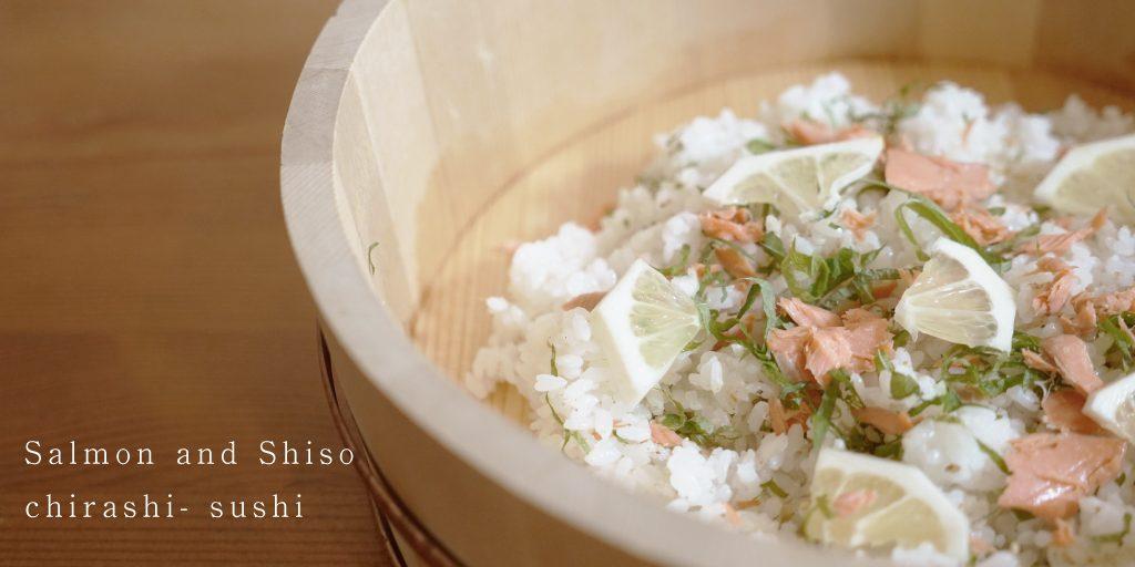 【vlog】サーモンと大葉の簡単ちらし寿司