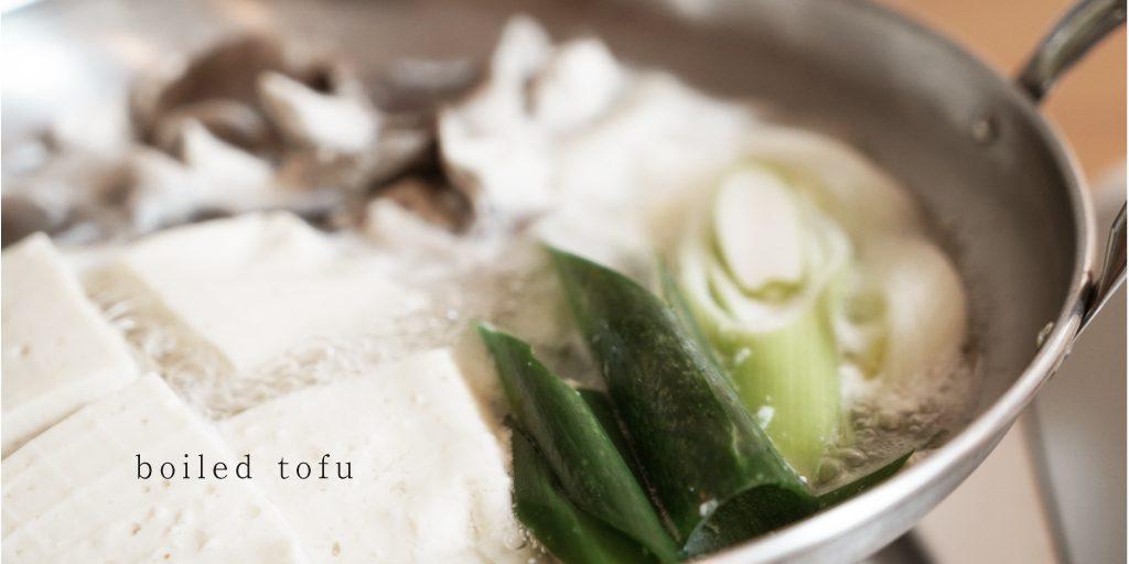 【vlog】お豆腐やさんの豆腐を使った湯豆腐