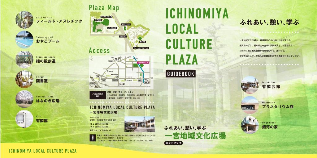 20200501ichinomiya