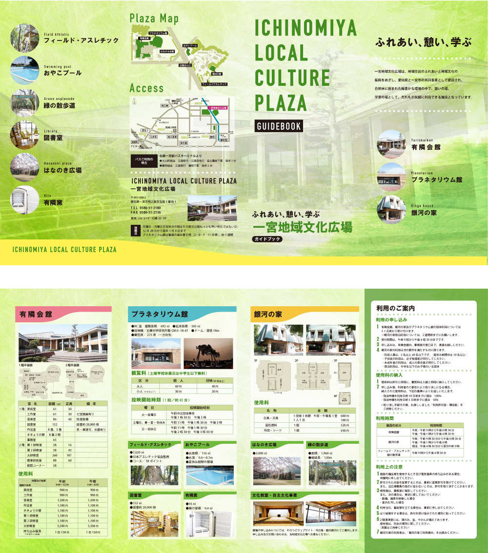 20200501ichinomiya_panf