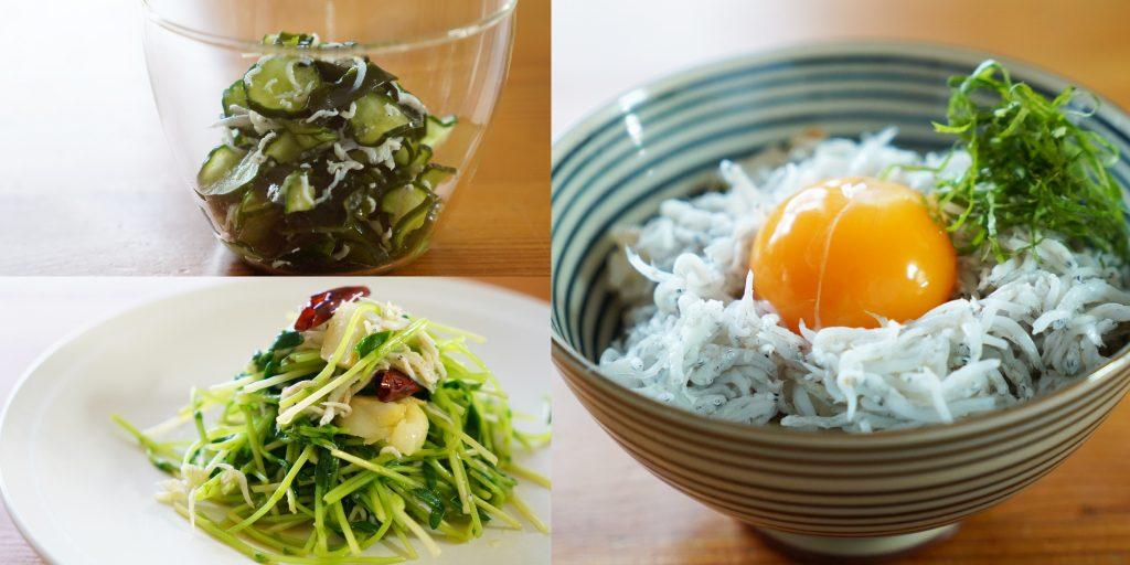 日間賀島産釜揚げしらすの料理3品