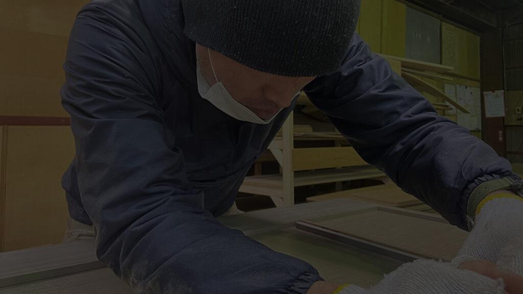 飛騨市古川の共栄産業さんのホームページを制作